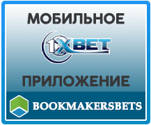 1XBET UPTODOWN TÉLÉCHARGER